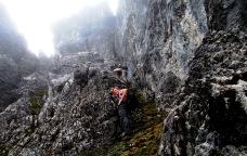Mt trikora climbing